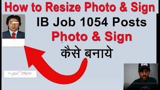 How to Resize Photo & Sign IB recruitment 2018,  Merge Photo for Intelligence Bureau Job