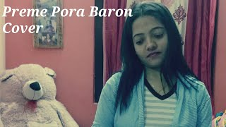 preme-pora-baron-sweater-lagnajita-cover-live-session-by-alisha-chakraborty