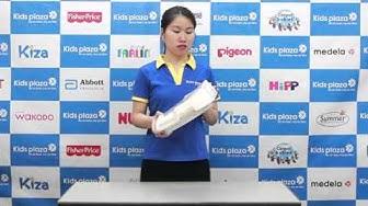 Ghế ngồi toilet Kiza tập cho bé thói quen tự đi vệ sinh đúng cách