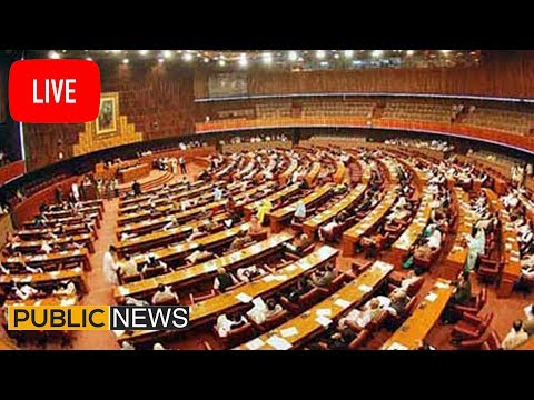 National Assembly Session Today | Part 1  | Budget 2019-20  | 19 June 2019