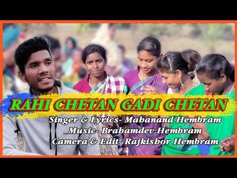 RAHI CHETAN GADI CHETAN || NEW SANTALI VIDEO SONG 2019