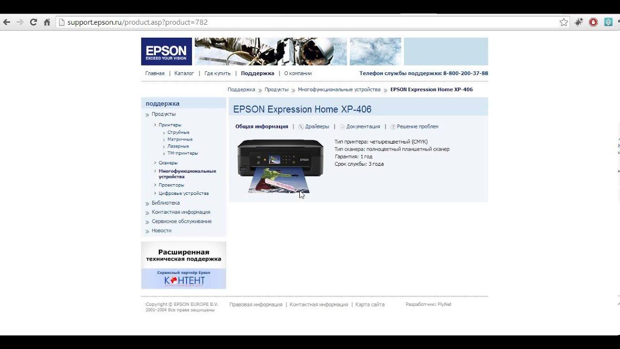 TARGUS BCM92045DG FLASH UHE DRIVERS WINDOWS 7 (2019)
