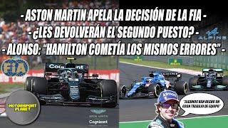 """ASTON MARTIN APELA la DECISIÓN de la FIA - ALONSO: """"HAMILTON COMETÍA SIEMPRE los MISMOS ERRORES"""""""