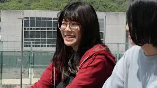 2019年愛媛県立松山北高等学校中島分校【全国募集】PR動画