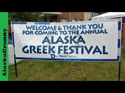 Alaska Greek Festival