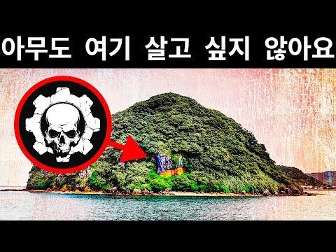 아무도 천원으로 사려고 하지 않는 7개의 저렴한 섬