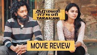 Taramani | Expectation (vs) Audience Review | Andrea Jeremiah, Vasanth Ravi | Yuvan Shankar Raja