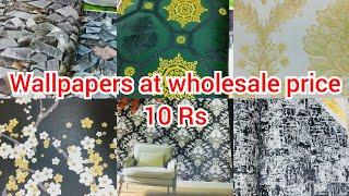 Buy 3d Wallpaper, Carpet, Flooring all Interior decoration items | सिर्फ १० रु में