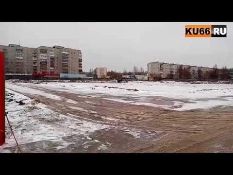 Каменск-Сити-Молл
