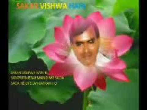 Sakar vishwa hari Bhajan