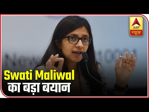 Hyderabad Case: I May Die But Won't Stop Hunger Strike: Swati Maliwal | ABP News