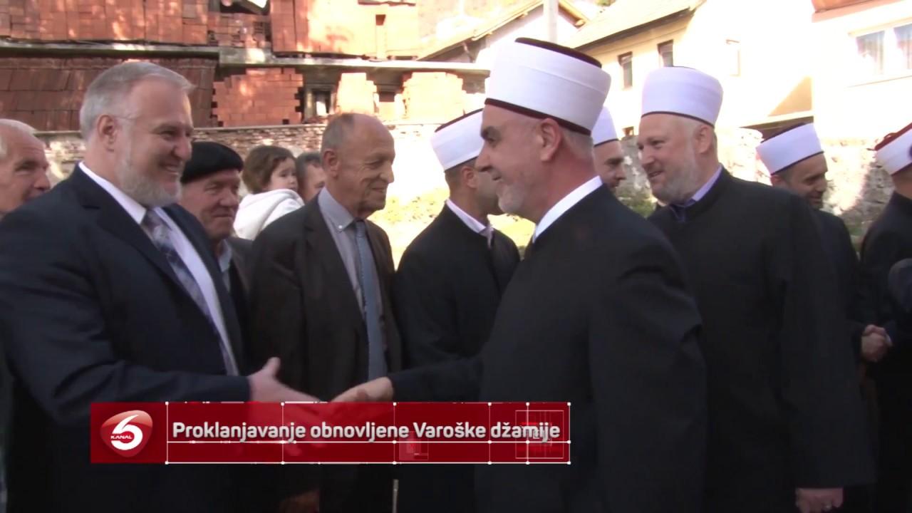 Proklanjavanje obnovljene Varoške džamije