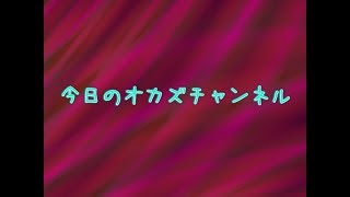 深田恭子の画像を集めました❗ 30代半ばなのに、どうしてこんなにそそる...
