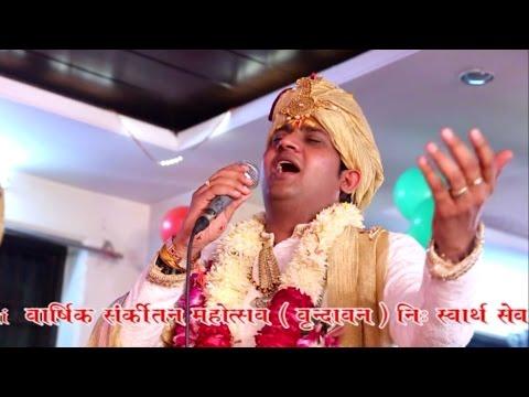 Rohit Gopal ji Bhajan || Gadi Me Betha le re Baba Jano hai Nagar Ajar || Bhajan Simran