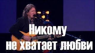 Олег Митяев записал новый альбом и отправится сконцертами по городам России