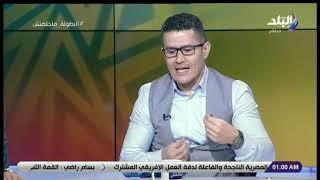 الماتش - أحمد عفيفي: بغداد بونجاح مهاجم سفاح وقادر على أن يجعل أي مباراة كابوس لخط الدفاع