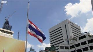 Thái Lan treo cờ rủ tưởng niệm ông Trần Đại Quang - BBC News Tiếng Việt
