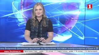 видео ЦБС для детей г. Севастополя :: Памятники Севастополя