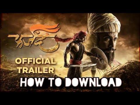 Farzand Marathi Movie | How To Download | The RBD
