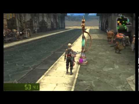 Final Fantasy XII Seitengrat On PCSX2 Emulator FunnyDogTV