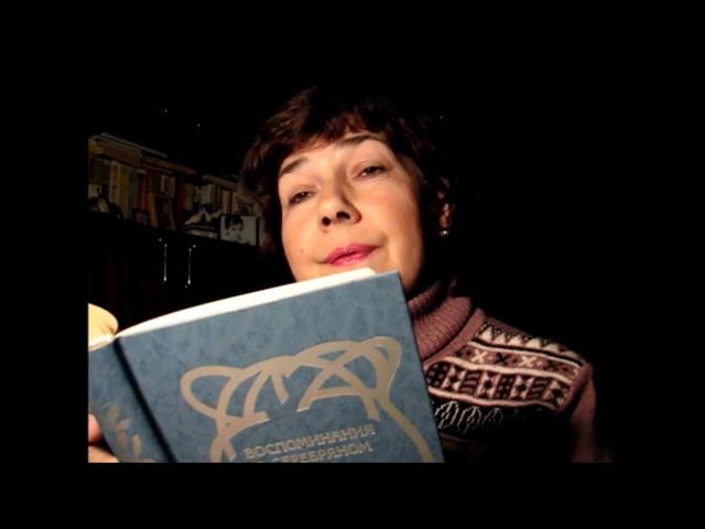 Изображение предпросмотра прочтения – АллаГромова читает произведение «Первый снег (Серебро, огонь и блёстки…)» В.Я.Брюсова