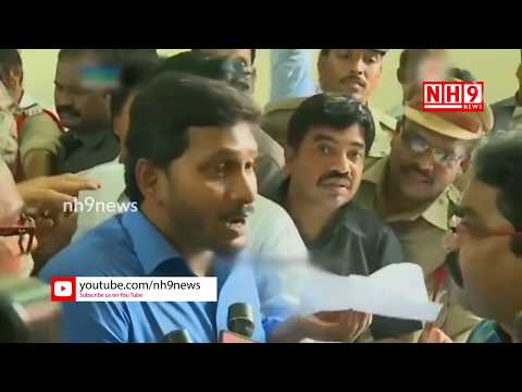 YS Jagan Strong Warning to Krishna District Collector ||  Diwakar Travels Bus Accident  || NH9 News
