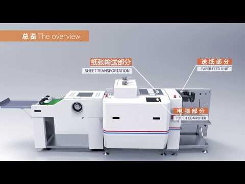 Rotary Die Cutting Machine From Ruian Dapeng Printing Machinery Co.,ltd