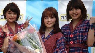 新潟の3人組女性アイドルグループ「Negicco(ねぎっこ)」が5月3日、山下公園(横浜市中区)で開催されたアイドルやアニメなどをテーマとしたイベント「ヨコハマカワイイ ...