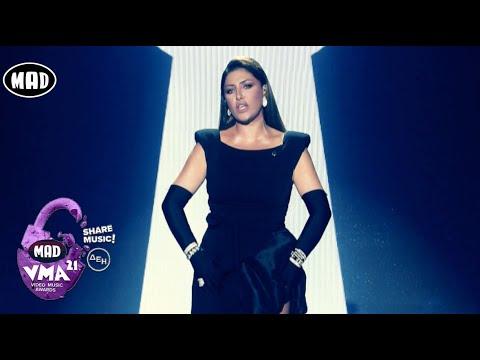 Έλενα Παπαρίζου - Μη | ΜΑD Video Music Awards 2021 από τη ΔΕΗ