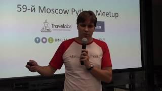 Moscow Python Meetup 59 - Вступление и анонсы конференции, подкастов и курсов