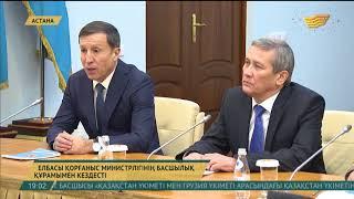 Елбасы Нұрсұлтан Назарбаев Қорғаныс министрлігінің басшы құрамымен кездесті