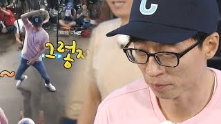 Yoo Jae Suk, Joyful dance on EXO's song 'Growl' 《Running Man》런닝맨 EP440