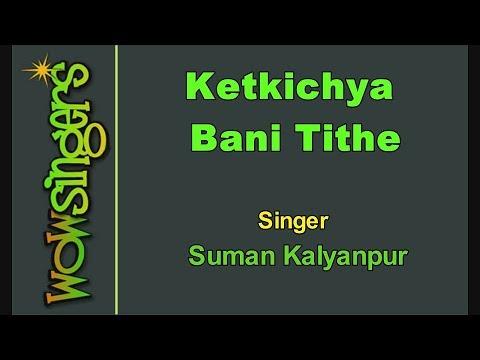 Ketkichya Bani Tithe - Marathi Karaoke - Wow Singers