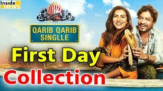 Qareeb Qareeb Single | First day Collection | Box Office Report | Irrfan Khan |Parvathy