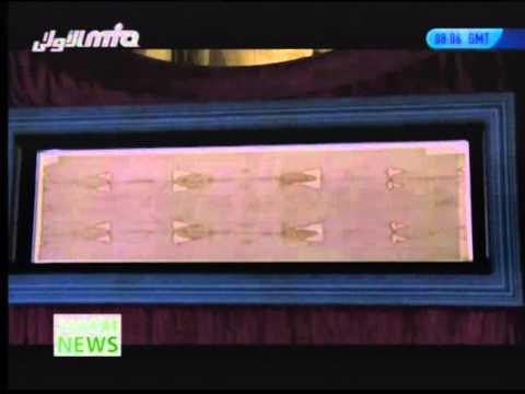 Urdu News on Turin Shroud