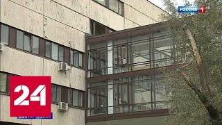 Вокруг онкоцентра имени Блохина возникли нездоровые слухи - Россия 24