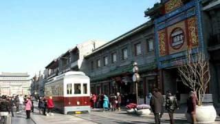 【中国】北京・前門大街の路面電車(全聚徳前)