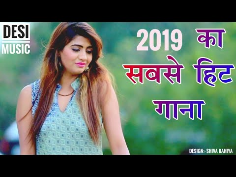 Pheeke Pheeke Laad | New Haryanvi Song | sonika Singh | Nitin Lamba | Bhuriya | Abhishek |