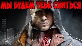 Assassin's Creed Unity - что тебе нужно? Система для комфортной игры.(, 2014-11-15T15:48:15.000Z)