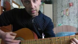 микс-песня под гитару,ты ушла!