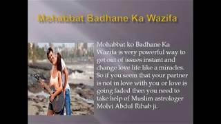 MOHABBAT BADANE KI DUA  _ 101% working & trusted
