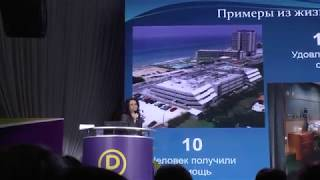 Медицина без границ - презентация программы