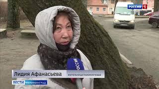 На этой неделе в Калининграде стартует капитальный ремонт улицы Автомобильной