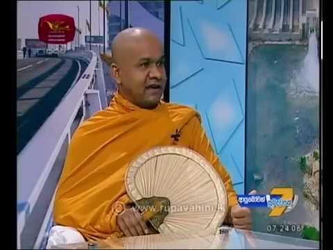 Download Mawarale Bhaddiya Thero - FULL Program 2019-04-24