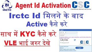 csc irctc agent id activation process 2020   irctc agent id active kaise kare   By Technology Lab