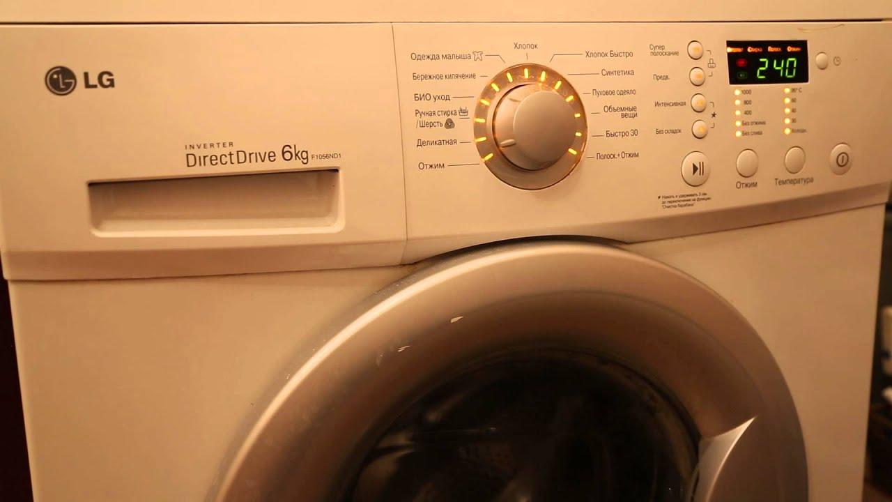 Схема стиральная машина lg wd 80192s