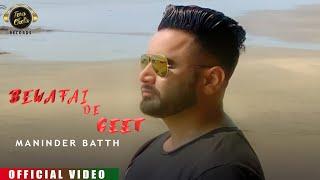 Bewafai De Geet Maninder Batth Free MP3 Song Download 320 Kbps