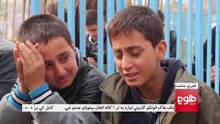 LEMAR News 17 November 2017 / د لمر خبرونه ۱۳۹۶ د لړم ۲۶