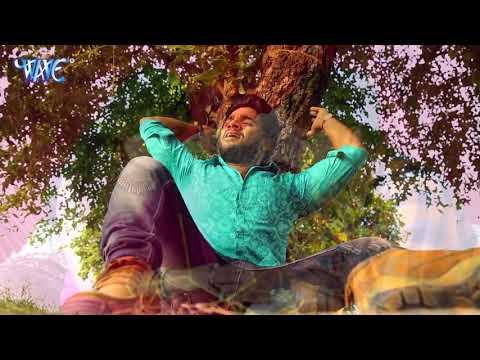 Bhojpuri 2018 Bewafa Song