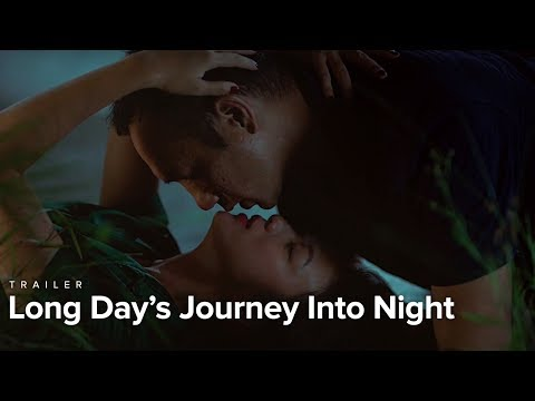 Long Day's Journey Into Night | Trailer | Opens April 12